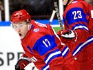 Rusk� junior Eduard Gimatov se raduje z g=olu proti Kanad�.