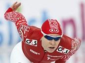 Julia Skokovová na mistrovství Evropy ve víceboji v Hamaru.