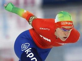 Ireen Wüstová na mistrovství Evropy ve víceboji v Hamaru.
