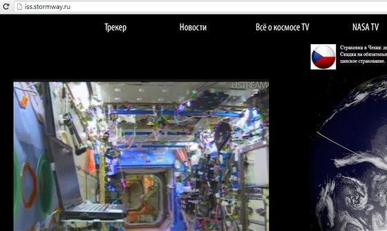 ISS.stormway.ru