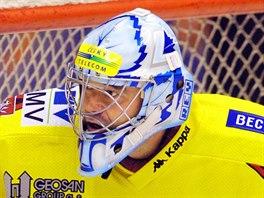 Bývalý hokejový gólman Libor Barta