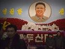 Vzpomínkové akce k výročí smrti Kim Čong-ila (16. únor 2014)