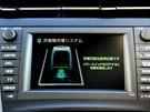 Toyota začne testovat bezdrátové dobíjení plug-in hybridů Prius