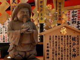 Japonci jsou posedlí věštěním budoucnosti a amulety, které mají nosit štěstí.