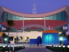 Nákupní centrum Manar Mall, Ras Al Khaimah
