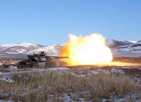 Tank T-64 ukrajinské armády