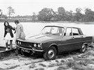 Rover 2000TC