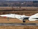 Průzkumný letoun Su-24M ukrajinského letectva