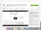 Rozšíření Google Voice Search Hotword (Beta) pro prohlížeč Google Chrome.