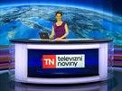 Studio bude využíváno nejen pro polední, odpolední a večerní Televizní noviny,...