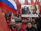 Protest na podporu Kremlu v centru Moskvy (15. b�ezna 2014).