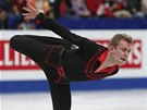 ZKLAMÁNÍ. Michal Březina krátký program na mistrovství světa v Japonsku