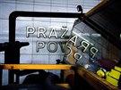 Dnešní noc se bude vysávat na lince C v úseku mezi stanicemi Pražského povstání...