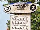 Turisté, kteří ovládají pouze latinku, mají občas problém s nápisy v bulharské