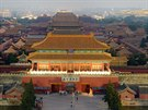 4. Peking, Čína