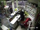 Policie hledá svědka loupežného přepadení benzínové čerpací stanice v...