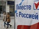 V Simferopolu je k vidění i nápis Společně s Ruskem.