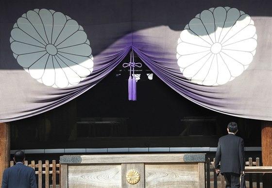 N�v�t�vy �intoistick� svatyn� Jasukuni vyvol�vaj� opakovan� rozho��en� v...