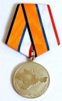 """Přední strana údajné medaile """"Za navrácení Krymu""""."""