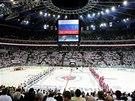 Pražská O2 arena před finále KHL mezi Lvem a Magnitogorskem.