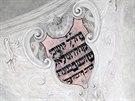 Synagoga v Mikulově získala po tříletých opravách svůj původní vzhled. Za...