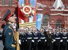 Vojenskou přehlídkou na Rudém náměstí oslavila Moskva výročí konce druhé světové války. (9. května 2014)