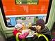 Nov� budou muset m�t l�stek na vlak i d�ti mlad�� �esti let (ilustra�n� foto)