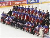 FOCENÍ. Čeští hokejisté se v pondělí před tréninkem fotili.