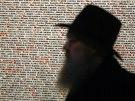 JM�NA. Pomn�k ob�tem holokaustu v Pinkasov� synagoze.