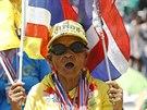 Protivládní demonstrace v centru thajského hlavního města Bangkoku
