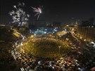 Příznivci Sísího slavili v noci slavili vítězství na náměstí Tahrír (Káhira,...