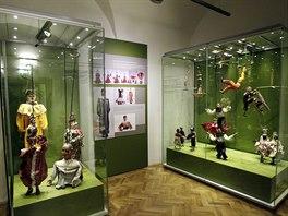 Muzeum loutek v Chrudimi