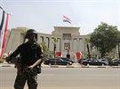 Inaugurace nového egyptského prezidenta se konala v budově ústavního soudu v...