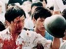 Na náměstí Nebeského klidu byly 4. června 1989 zmasakrovány stovky studentů.