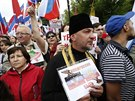 Demonstrace na podporu doněckých povstalců v Moskvě (11. června 2014)
