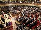 Nový král promlouvá po složení přísahy k národu a členům obou komor španělského...