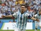3. MESSI 0:1. Ve třetí minutě otevřel zápasové skóre Lionel Messi.