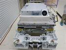 Kamera, která se dívá ve směru letu ISS.