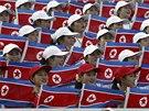 """Severokorejská """"armáda krásy""""."""