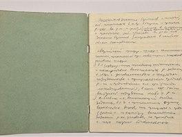 Mitrochinův archiv je k nahlédnutí v archivu Univerzity v Cambridge (7. 7.