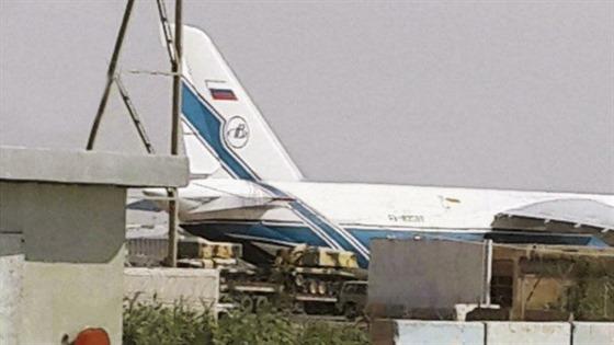 Raketomet TOS-1A Soltsepek dopravil do Iráku obří An-124-100. Fotografije...
