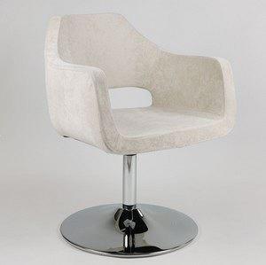 I kancelářské křeslo může být elegantní a zároveň pohodlné.