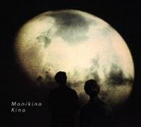 Monikino Kino (obal alba)