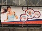 Je součástí pouličních reklam po celém světě.