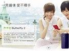 HTC propaguje asijský model Butterfly 2 na snímcích z Prahy