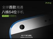Pouták na chystané HTC Desire 820