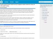 Webové stránky s oznámením bezpečnostního stažení síťových napájecích kabelů...