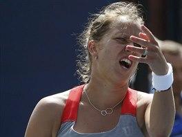DŘINA. Česká tenistka Barbora Záhlovová-Strýcová postoupila do 3. kola US Open.