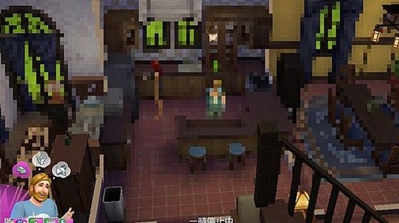 """""""Chyba"""" v The Sims 4 jako protipirátské opatření."""