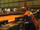 Mariupolské ocelárny, které patří do koncernu Metinvest oligarchy Rinata